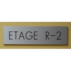 Plaque signalétique rectangle aluminium H70xL250 mm